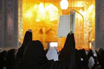 دوره آموزشی شرح دعای جوشن کبیر در حرم رضوی برگزار میشود