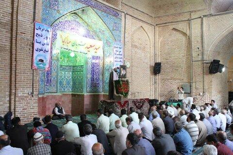 نماز عید سعید قربان همدان