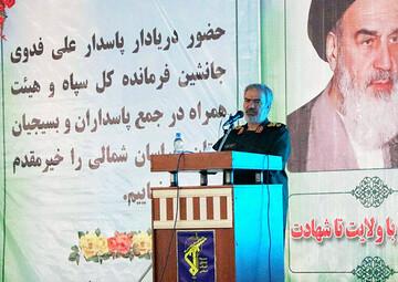 مواجهه جبهه استکبار با دوستان انقلاب رویارویی غیرمستقیم با ایران است
