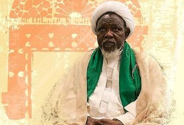 """رهبر بیمار شیعیان نیجریه به زندان """"کادونا"""" منتقل شد"""