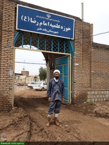 مدرسه علمیه امام رضا(ع) پلدختر