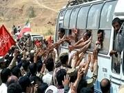 همایش بزرگ آزادگان در بویین زهرا برگزار می شود