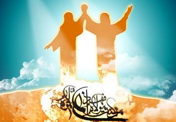 اهمیت و عظمت عید غدیر را در فضای رسانه ای برای مردم تبیین کنیم