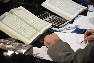 برگزاری هجدهمین دوره آزمون سراسری قرآن در کردستان