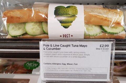 خشم مسلمان انگلیسی: ساندویچی که 12 سال می خریدم محتوای غیرحلال داشته