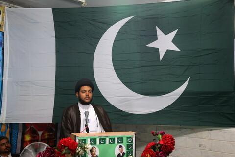 تصاویر/ مراسم روز استقلال کشور پاکستان در قم