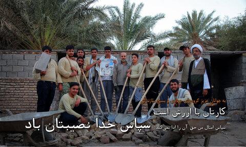 پیام رهبری به گروه های جهادی