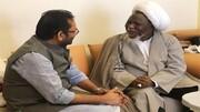 وزیر امور اقلیتهای مذهبی هند با شیخ زاکزاکی دیدار کرد