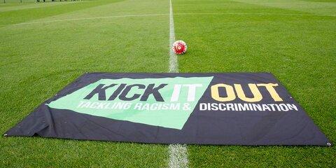 اهانت  به تماشاگر فوتبال مسلمان در جام اتحادیه باشگاه های انگلیس دردسر ساز شد