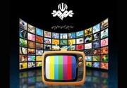 کم توجهی سریال های تلویزیونی به سبک زندگی ایرانی – اسلامی