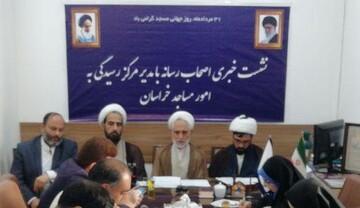 6100 مسجد در استان های خراسان روحانی ندارند
