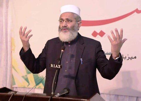 امیر جماعت اسلامی پاکستان