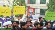 """تہران میں موجود """"اقوام متحدہ کے دفتر"""" کے سامنے کشمیر میں جاری ظلم کے خلاف احتجاج+تصاویر"""