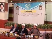برگزاری چهل و دومین دوره مسابقات قرآن کشور به میزبانی اصفهان