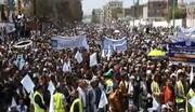 صنعاء تحيي عيد الولاية بمسيرات جماهيرية كبرى
