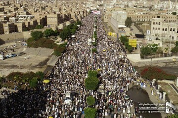 Mass rallies celebrating Eid Al Ghadir in Sanaa