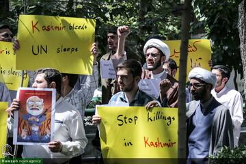 تصاویر/ تجمع طلاب و دانشجویان در اعتراض به کشتار مردم کشمیر