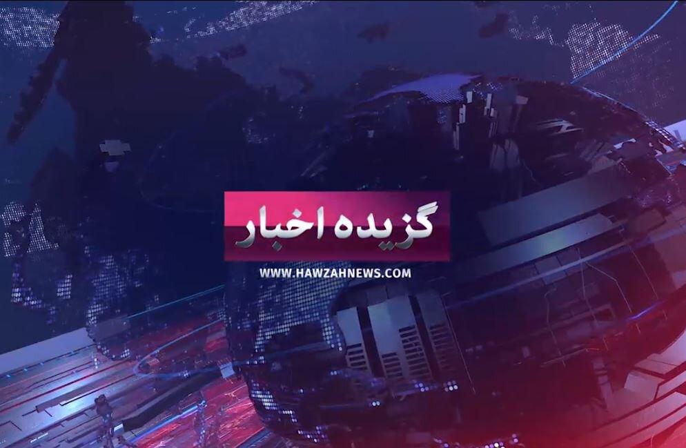 شن پاشی به داد پایتخت رسید