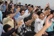 مراسم ویژه نوجوانان در حرم امامزاده سید معصوم(ع) قم