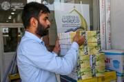 طباعة أكثر من (5) آلاف إصدار خاص بمناسبة عيد الغدير الأغر