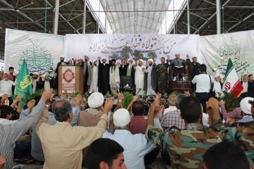 عقد اخوت مردم شیراز در جشن غدیر