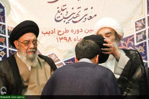 جشن عمامه گذاری طلاب حوزه علمیه اصفهان