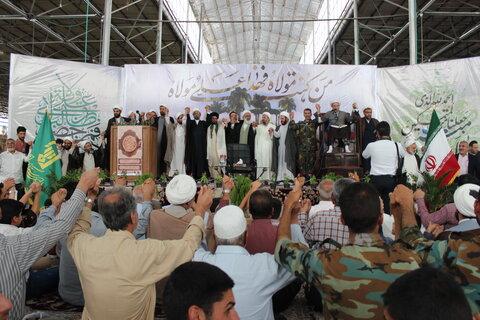 غدیر در شیراز