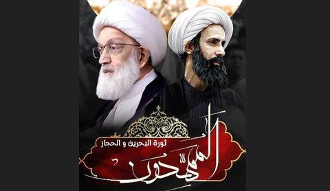 14 فبراير يفتتح معرض «الممهدون» في حرم الإمام علي الرضا «ع»
