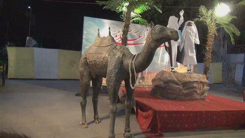 Shia Muslims in Pakistan celebrate Ghadir ceremony