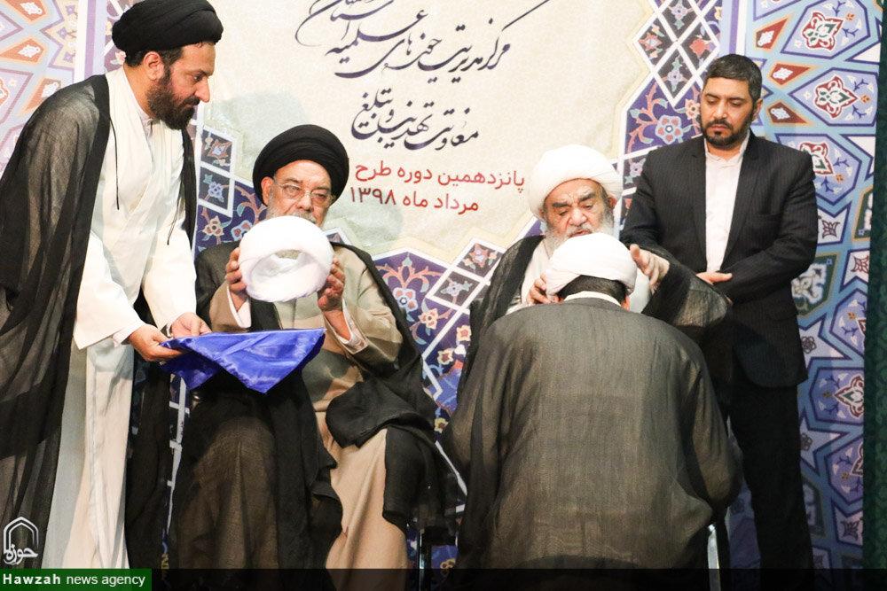 تصاویر/ جشن عمامه گذاری طلاب حوزه علمیه اصفهان در شب عید غدیر