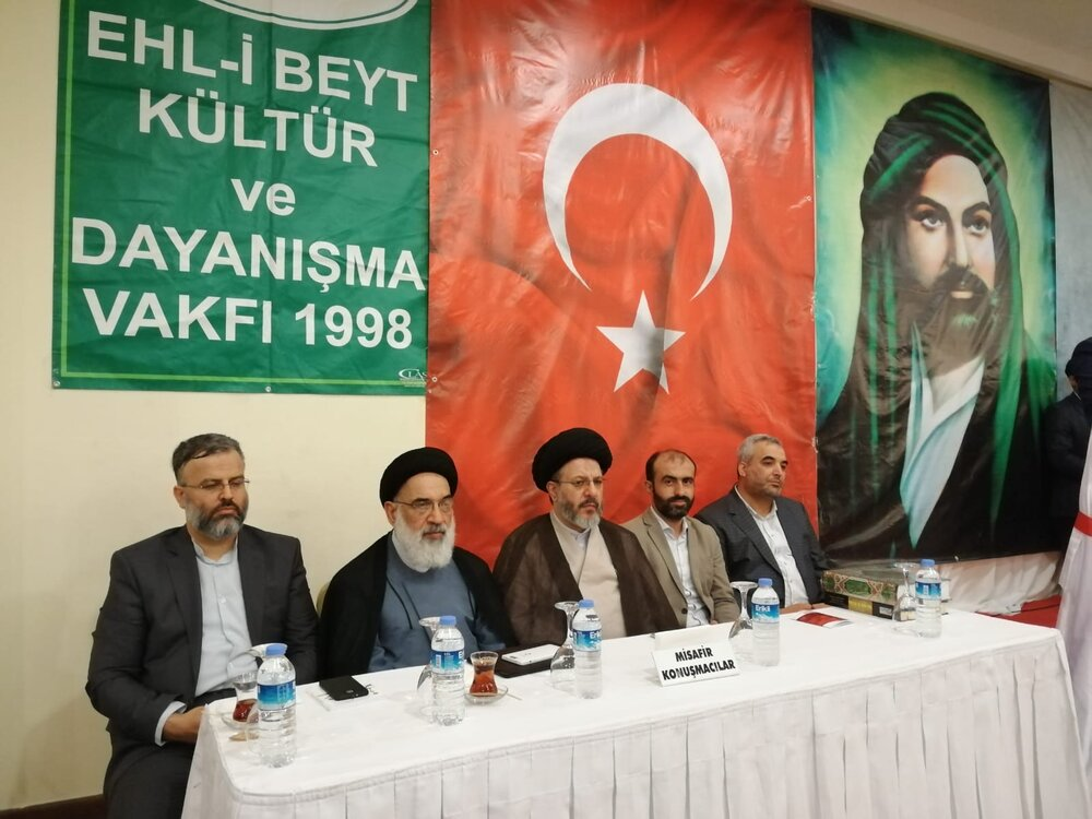 ترجمه کتاب «تمام نهجالبلاغه» در ترکیه رونمایی شد