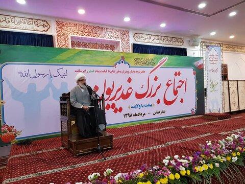 حجت الاسلام والمسلمین عابدینی