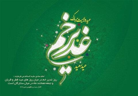 گفتگو با معاون فرهنگي تبيلغي حوزه فاطمه بنت الرسول(س) جاسك استان هرمزگان