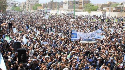 عید غدیر یمن