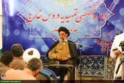 تصاویر/ دوره تخصصی تمهیدیه دروس خارج حوزه علمیه اصفهان