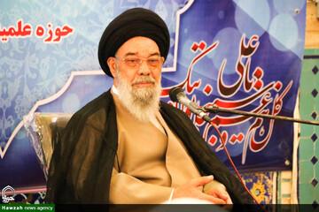 چرا به امام خمینی و رهبر معظم انقلاب «امام» می گوییم