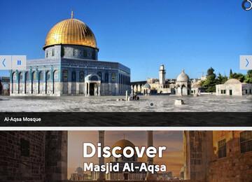 Aqsapedia's plan for Al Aqsa Mosque, explained