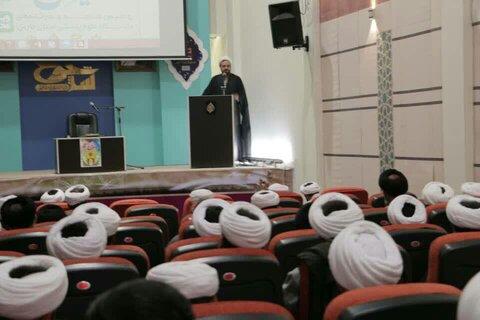 حجت الاسلام والمسلمین مقامی