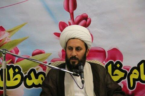 قاسم خانی - ارومیه