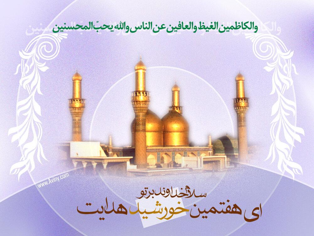 اختلافات خانوادگی با ترویج سبک زندگی امام موسی کاظم(ع) کم می شود