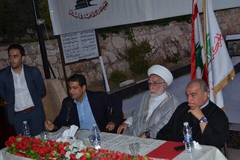 کنفرانس امام موسی صدر