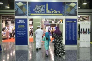 56امین همایش جامعه اسلامی آمریکای شمالی برگزار میشود