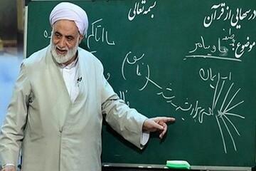 «معرفی ویژگیهای اسلام»؛ عنوان این هفته برنامه درسهایی از قرآن