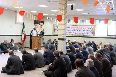 دیدار مسئولان استان همدان با نمیاینده ولی فقیه در استان همدان