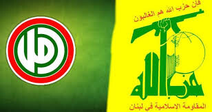 Hezbollah and Amal movement leaderships in South: Resistance can deter aggression, protect sovereignty