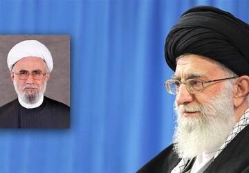 Ayatollah Khamenei appoints new head of Ahlulbait (a.s.s) International Council