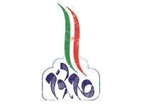 نفرات برتر مسابقه «بیانیه گام دوم» مبلغان گیلانی مشخص شدند