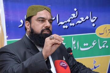 مواضع رهبر معظم انقلاب  در مورد کشمیر بیانات «رهبر امت اسلامی» است