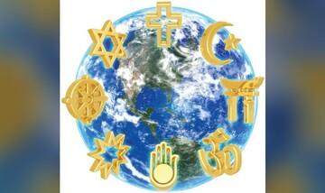 ضرورت ارتباط بیشتر پیروان ادیان به ویژه در دانشگاهها