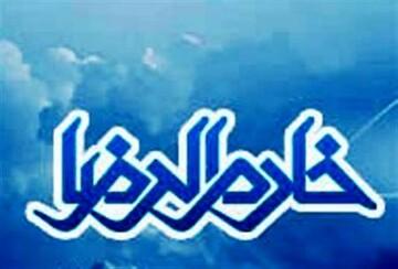 دیدار مسئولان هیأت خادم الرضا(ع) قم با آیت الله اعرافی